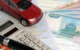 Стоимость осаго после дтп: как влияет авария, на сколько увеличится стоимость, если был виновником, как снизить, потеря стоимости автомобиля