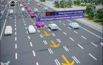 Реверсивное движение: знак, пдд на перекрестке, выезд на полосу, по мосту, правила на светофоре, разметка