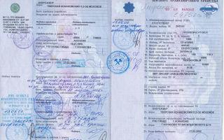Как сделать документы на машину без документов: если нет птс, купил авто без документов