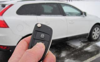Лучшая сигнализация для авто: какую стоит установить — механическую, спутниковую от угона