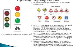 Знаки приоритета пдд: где знак, а где разметка, светофор, правила