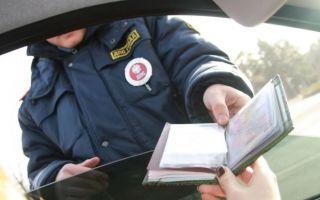 Удостоверение инспектора: что должно быть указано, если остановил инспектор гибдд, дпс, гаи