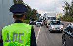Штраф за езду по тротуару: какой выпишут сотрудники гибдд за езду на машине