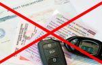 Запрет на регистрацию авто: как проверить в гибдд, наложен ли, снять его, можно ли ездить, если выписан судебными приставами, почему ставят запрет, как продать