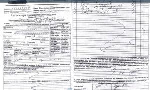 Осмотр автомобиля после дтп: акт осмотра, доверенность, срок предоставления страховой компанией, закон и методика расчета ущерба
