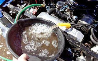 Как промыть систему охлаждения двигателя: чем, можно ли лимонной кислотой, кока-колой, водой, белизной, как своими руками отмыть от эмульсии, масла