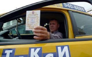 Штраф за такси: за нелегальную работу без лицензии, за шашку, за выделенную полосу, за незаконное такси, за отсутствие путевого листа, за парковку, за езду без детского кресла, страховки