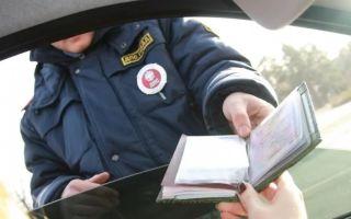 Гибдд: выйти из машины — незаконное требование или обязанность по новому регламенту
