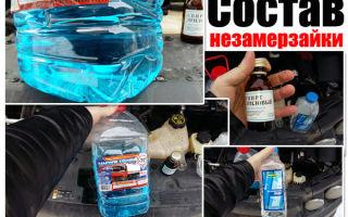 Незамерзайка для авто: как сделать своими руками, состав и пропорции компонентов, из чего делают жидкость без запаха, срок годности