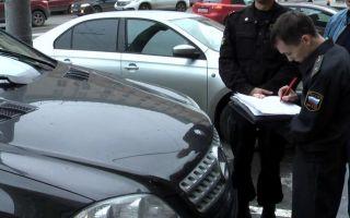 Авто фссп: проверить арестованные, по номеру, конфискат, продажа