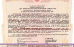 Генеральная доверенность на автомобиль: срок действия, нужна ли она, как сделать, оформить документы на управление, с правом продажи