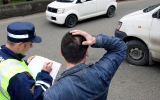 Дтп, несоблюдение дистанции: какой штраф и другие меры наказания грозят виновнику