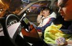 Попал в дтп лишенный прав: что делать водителю, если будучи лишенным прав попал в аварию, если сел за руль трезвый или пьяный, на чужом авто, оформление страховки