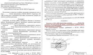 Бесконтактное дтп: куда обращаться, судебная практика, по европротоколу, верховный суд