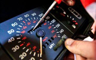 Скрутить пробег автомобиля: как определить реальный, как узнать признаки обмана, что делать, если купил машину со скрученным пробегом