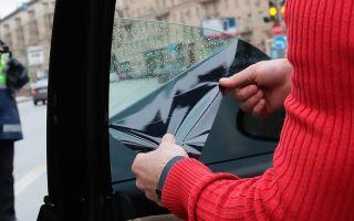 Штраф гибдд за тонировку: как оспорить новые штрафы за тонировку передних стекол