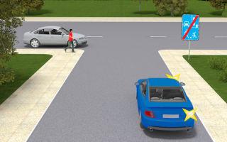 Кто уступает дорогу во дворе: движение при въезде и выезде, кто должен уступить пешеходу, помеха справа, если перегородила машина въезд
