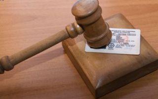 Лишение прав за долги (по алиментам, кредиту): закон, регулирующий вопрос извлечения водительских документов