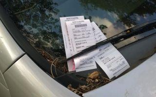 Штраф за шлагбаум: варианты наказания в зависимости от ситуации — за сбитый на платной парковке, за незаконную установку, за сломанный, проезд под ним