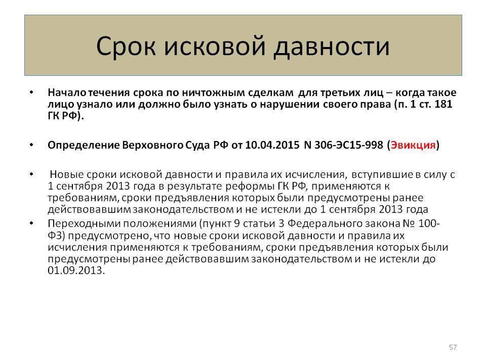 деньги в долг онлайн без отказа bez-otkaza-srazu.ru