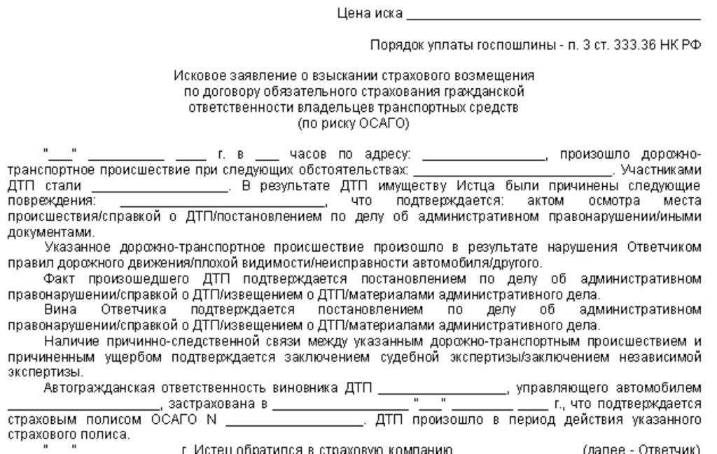 Пособие ветеранам пермского края в 2019 году