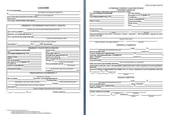 Доверенность на регистрацию автомобиля в ГИБДД правила составления