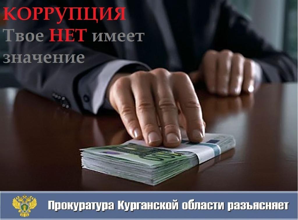 лишение прав за долги по кредитам банк пойдем с плохой кредитной историей
