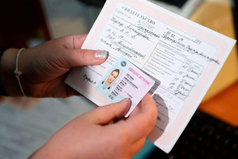 об утверждении правил возврата водительского удостоверения