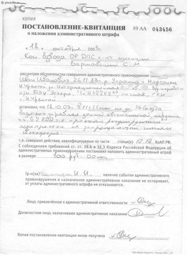 Постановление пленума ст 111 ук рф