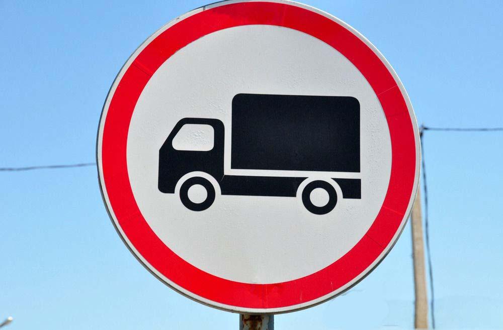 По каким дорогам запрещено движение грузового транспорта