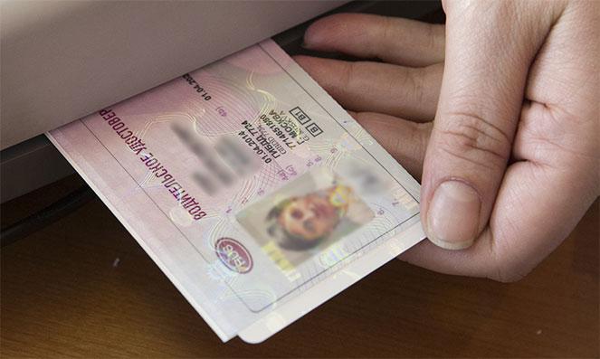 Как поменять права после получения гражданства рф