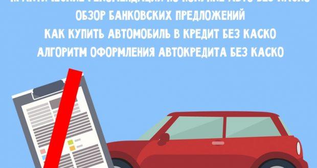 Порядок покупки автомобиля с рук 2019- 2019