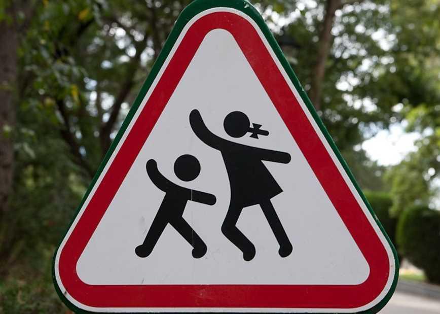 Осторожно дети прикольные картинки, прикольные картинки картинка