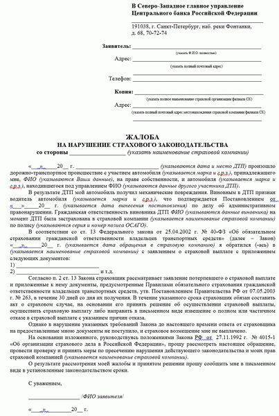 Постановление 491 от 13 августа 2006