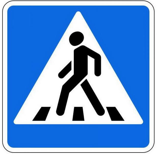 Правила дорожного движения для пешеходов и знаки